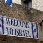 criminalité franco-israélienne