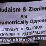 Judaïsme Sionisme